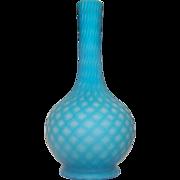 Tall Blue Cut Velvet Vase with White Interior
