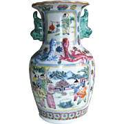 Chinese Export Vase with Shilong Dragons and Foo Dog Handles