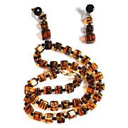 SALE Crown Trifari Deco Style Tiger Glass Necklace Set