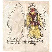 Antique c1910s Printed Cloth Uncut Asian Doll