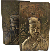 Early 1900s Chinese  Emperor Bookends Heavy Brass Bronze Relief