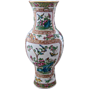 Old Chinese Export Rose Canton Vase Polychrome Enamels Gilt