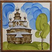 Russian Tile tea Trivet Vintage Hand Painted Dacha Trees
