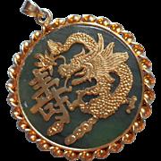 Vintage Jade Pendant Dragon Rope Twist Frame