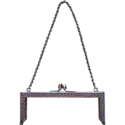 SOLD Purse Frame Very Vintage Metal For Bead or Needlepoint Etc Purse