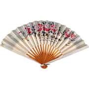 SALE Chinese Restaurant Chicago Souvenir Paper Fan