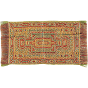 Oriental  Tobacco  Freebie Rug Lime Green, Orange, and Yellow Dollhouse Accessory #2