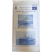 1936 Bulgarian Shipping Line/Tourism Brochure