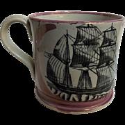 SUNDERLAND Ware Large Cider Mug - Circa 1850