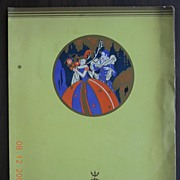 Vintage Cunard Line Shipping Menu for RMS CARINTHIA Dated July 1938