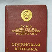 Soviet Soldiers Identity Card - 1953