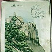 "1947 Menu ""MEONIA"" East Asiatic Company"