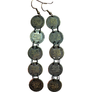 Unique Very Old Asian  Genuine Coin Shoulder Sweep Pierced Earrings Chinese Japanese