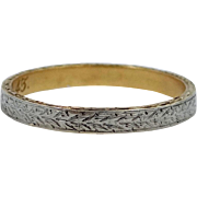 18k White and Yellow Gold Finely Etched Circa 1943 Stacking Band or Wedding Ring Size 10 1/4