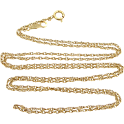 """14k Gold Woven Links 24"""" Long Chain or Necklace"""
