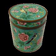 REDUCED Vintage Asian Hand Painted Enamel Lidded Jar