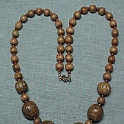 REDUCED Medium Brown Wooden Bead Necklace