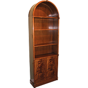 Kaplan Furniture Beacon Hill Collection Arched Mahogany Bookcase / China Cabinet