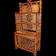 Maitland & Smith Faux Bamboo Wicker Wine Cabinet