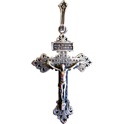 Antique LARGE French Edwardian Silvered Cross FLEUR de Lis Jesus HEART LATIN Inscription ...