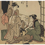 SALE Antique Signed Japanese Lithograph by Utamaro 1909.