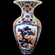 Japanese Imari Vase