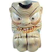 Old Schafer & Vater Pitcher - Funny Face, Grinning Oriental