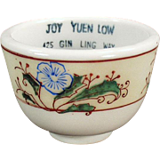 Vintage Tea Cup from a Los Angeles, Chinese Restaurant