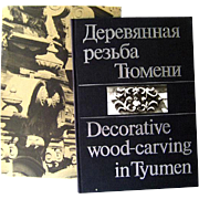 SALE PENDING Decorative Wood Carving in Tyumen Art Book / Photography Book / Russian Book / Ca