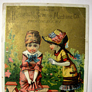Household Sewing Machine Company Trade Card - Gilded Background