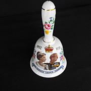 SALE PENDING Commemorative Royal Silver Jubilee Bell