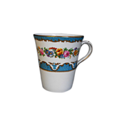 Crown Staffordshire Mug Lyric Tunis               Circa: 1959