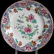 "Early Spode Chinoiserie Plate, Polychrome Creamware, ""Ship Border"",  c 1820"