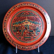 Burmese Red Lacquer Small Tray, Multicolor Decoration, from Pagan, Vintage Yun