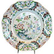 SALE PENDING John Ridgway Imperial Stone China Plate, Chinoiserie, Antique c. 1835