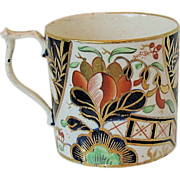 Bloor Derby Coffee Can, English Imari,  Antique c 1815