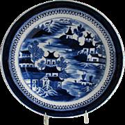 "John Rose Coalport Plate, Dark Blue Chinoiserie, ""Curly Pagodas"", Antique c 1820"