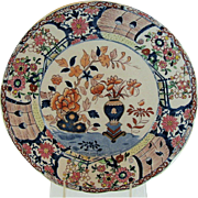 "Early Mason's Ironstone Plate, ""Vase and Rock"" or ""Peking Vase"" Pattern, A"