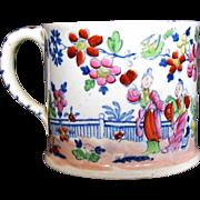 Rare Rathbone Porcelain Mug, English Chinoiserie, Antique c1825