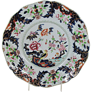 John Ridgway Imperial Stone China Plate, Chinoiserie, Antique c. 1835