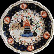 Grainger's Worcester Plate,  English Imari, Antique c 1825
