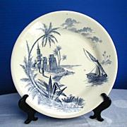 Gien Faience Plate, Blue & White, Harbor Scene,  Antique 19th C French