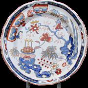 SALE Minton Plate,  Pattern 1052, Antique 19th C Chinoiserie, Imari Colors