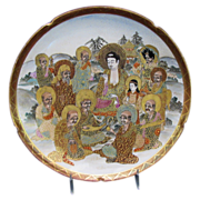 Exceptional Satsuma Plate, the Buddha & 11 Rakan, Takeuchi, Antique Japanese, Meiji Era