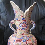 Satsuma Japanese Vase - Hand Painted - Signed and Unusual