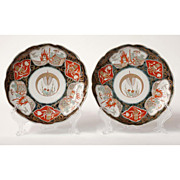 SALE Pair of 19th C. Japanese Imari Plates With Scenic Panels
