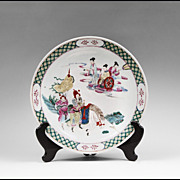SALE Chinese Export Porcelain Famille Verte Kangxi Charger