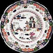 SALE Masons Patent Ironstone Imari Pattern Plate, 1825