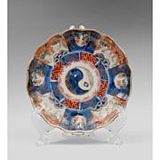 SALE Small Japanese Imari Porcelain Dish, 1820