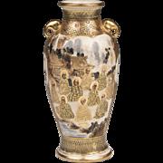 SALE Miniature Meiji Period Signed Japanese Satsuma Vase
